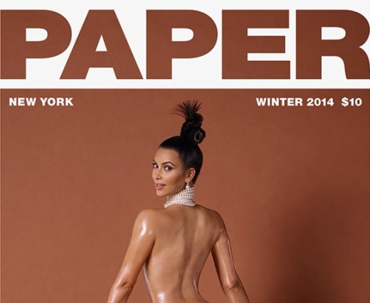 kim-kardashian-paper-magazine-butt-photo