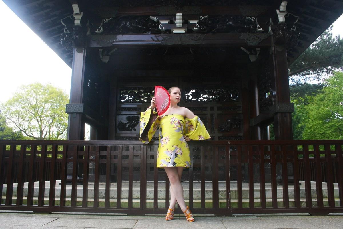 The Shoot: Japanese Gateway, Kew Gardens