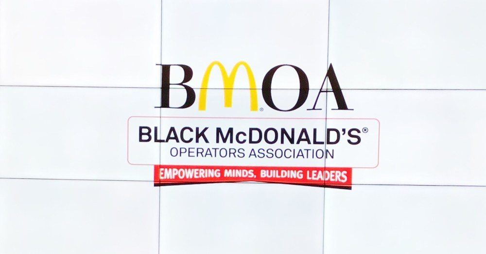 mcdonald's Chicago office with BMOA, mcdonald's Chicago office, BMOA, bmoachicagoland, bmoa chicagoland, Black McDonald's Operators Association of Chicago and Northwest Indiana, Black McDonald's Operators Association