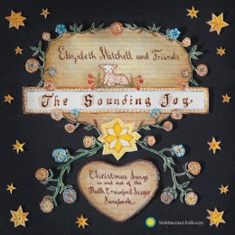 Elizabeth Mitchell and Friends - The Sounding Joy (cover)