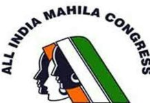 Mahila Congress - Indian National Congress