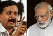 Kejriwal Blames Modi For Low Petrol and Diesel Prices