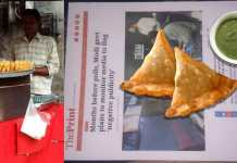Man Takes Print Out Of @ThePrintIndia ‬Articles to Wrap Samosa on Them