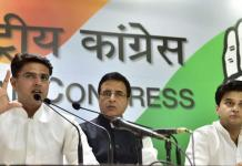 """""""Jai Hind"""" Chants During Uri: The Surgical Strike's Screening Were Doctored - Claims Congress"""