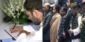 """Was Reading 2 Minutes Condolence Silence On My Phone"" Clarifies Rahul Gandhi"