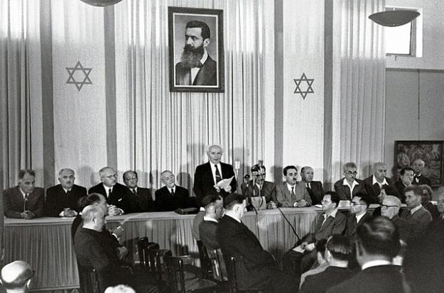 640px-Declaration_of_State_of_Israel_1948_1