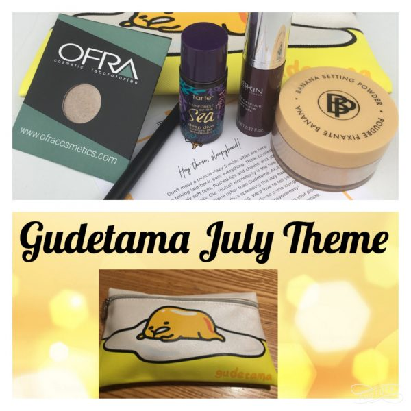 Ipsy: July Subscription Box – Reveal & Review