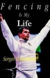 fencing-is-my-life-sergei-golubitsky-paperback-cover-art