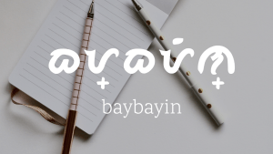 how to learn baybayin