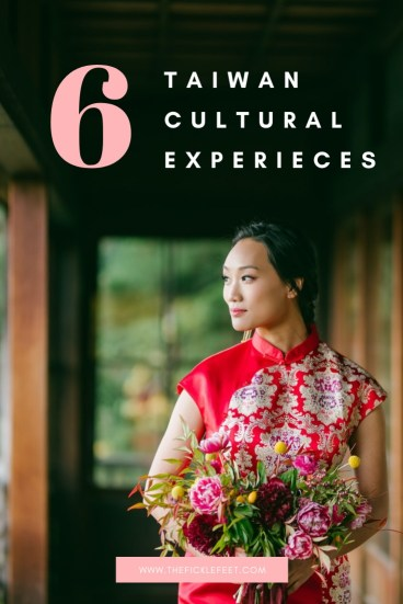 Taiwan cultural experience