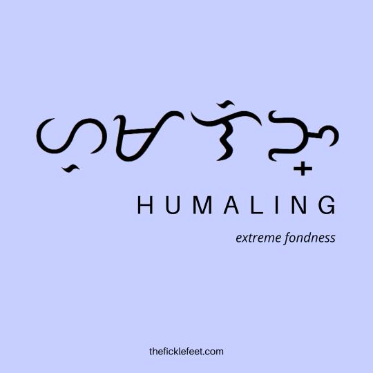 30 Beautiful Baybayin Words (with pics) in Tagalog and Bisaya 5