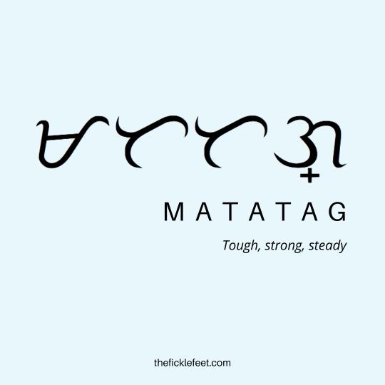 30 Beautiful Baybayin Words (with pics) in Tagalog and Bisaya 1