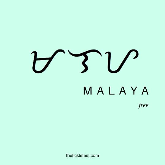 30 Beautiful Baybayin Words (with pics) in Tagalog and Bisaya 8