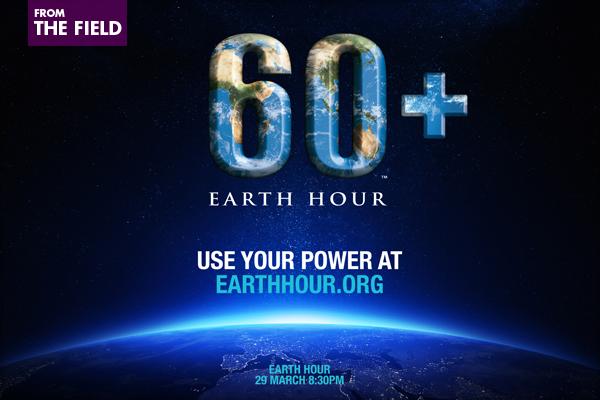 image: Earth Hour Starter Kit