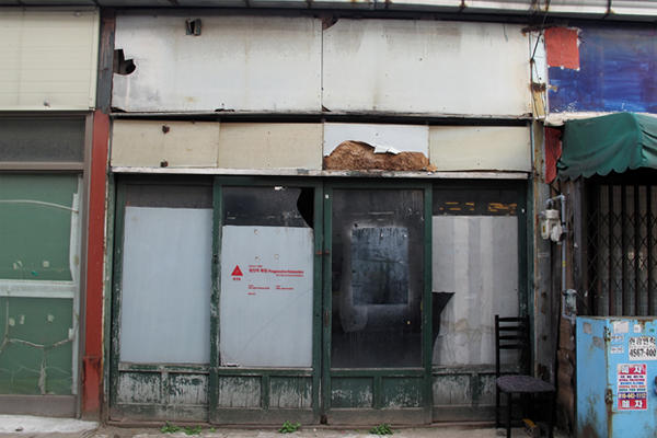 A local store driven out of business by urban gentrification. image: DURI