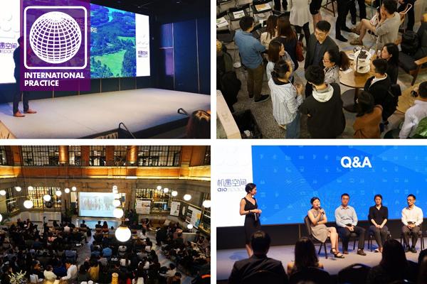 Past Shanghai Landscape Forum events