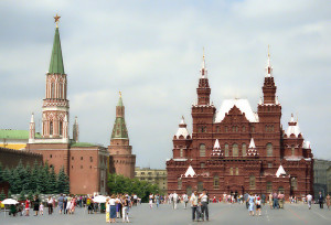 """""""Moscow RedSquare"""". Licensed under CC"""