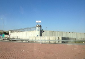 "Israeli prison ""OferPrison"" by Magister"