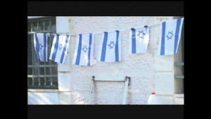 Israeli flags Image Source: Salaam Shalom, Flickr, Creative Commons
