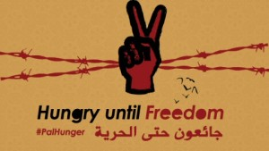 Hunger Strike Image Source Mohammed Hassona