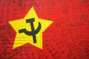 Nick, Flickr, Creative Commons Long March Museum, Shangri-La