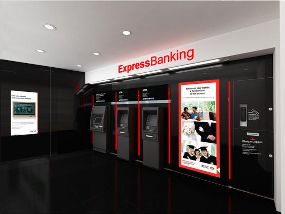 ۱۰ شعبه برتر طراحی شده برای بانکداری مجازی