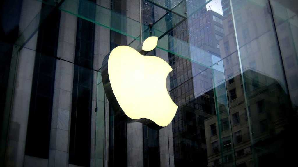 Apple – Heavy Is The Head That Wears The Crown