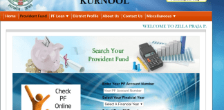 Kurnool ZPPF GPF Online Slips Website Launched Check now Online PF Slips