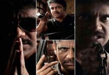 Nagarjuna Ram Gopal Varma Combination new Movie