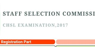 SSC CHSL 10+2 Online Application 2017 Opened at www.ssc.nic.in