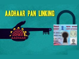 AADHAR link to PAN Card deadline extended to March 31st, 2018