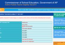 AP Teachers TET Online Application Opened at cse.ap.gov.in