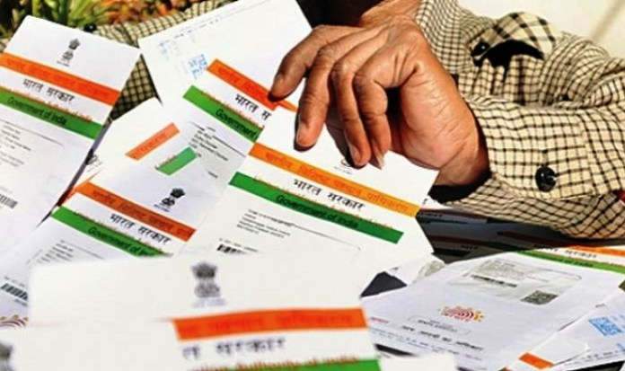 Aadhaar linking deadline extended to March 31 for PAN, Bank Accounts, Policies, SIM