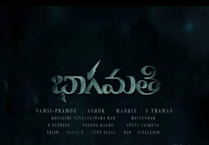 Anushka Shetty Bhaagamathie Movie Teaser Released