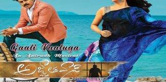 Pawan Kalyan Agnathavasi Film Second Song Galli Vaaluga Released