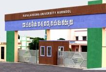 Rayalaseema University Assistant Professor notification out, last date December 26