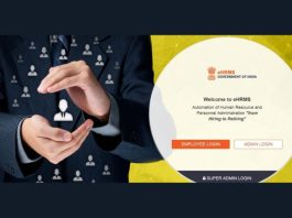 eHRMS online portal launched for central govt employees