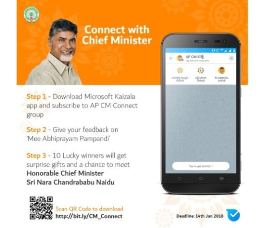 AP Govt invites to AP CM Connect Microsoft Kaizala App Competition