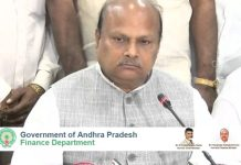 AP PRC Arrears, DA Bills Soon to Employees - Minister Yanamala