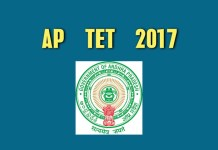 AP TET Paper 3 Language Pandits new exam pattern Rules released