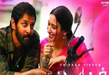 Chiyaan Vikram Sketch Movie Collections - Day 1