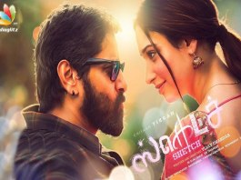Chiyaan Vikram Sketch Movie First Week Collection