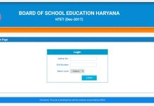Haryana HTET 2017 Answer Keys, OMR Sheets Level 1 Released