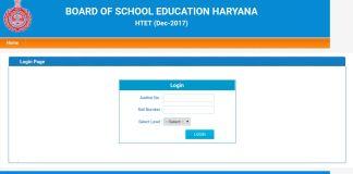 Haryana HTET 2017 Answer Keys, OMR Sheets Level 1 Released