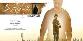PSPK Pawan Kalyan Agnyaathavaasi 5th Day Box Office Collection