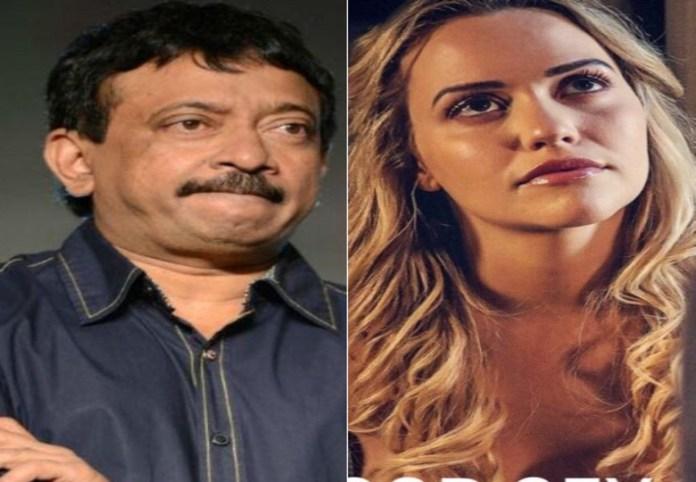 Ram Gopal Varma God, Sex and Truth Movie Trailer Release On Jan 16