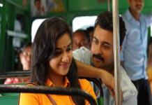 Suriya TSK Movie Fourth Day Box Office Collection
