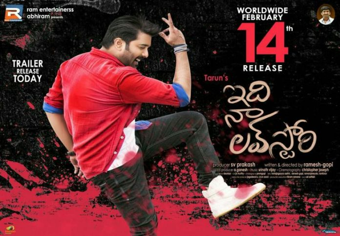 Tarun Idi Naa Love Story Movie Trailer Released