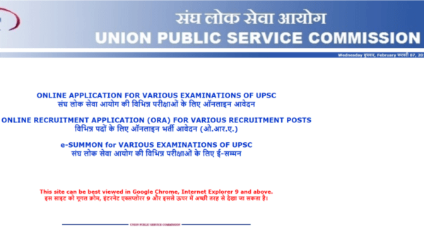 UPSC Civil Services Exam 2018 released; Know Eligibility ...