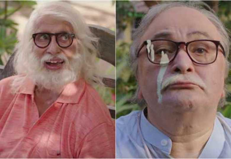Not Out trailer: Rishi Kapoor and Amitabh Bachchan prove old is gold